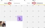 Как делать слайд шоу в Тик Ток на Андроиде и Айфоне