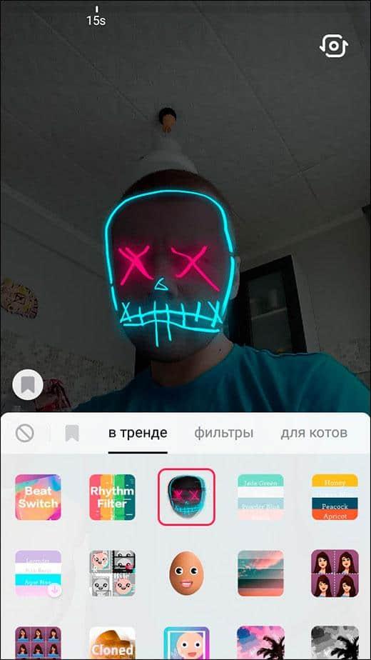 tik tok приложение что это