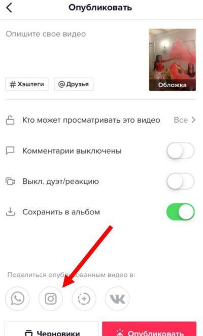 данил иванов тик ток инстаграм