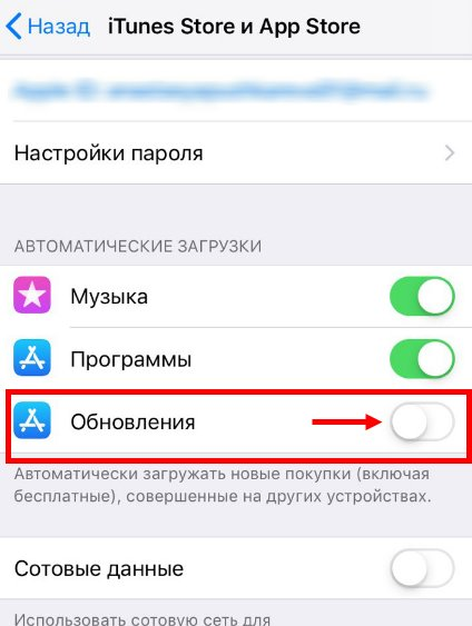 как обновить тик ток на айфоне автоматически шаг 3