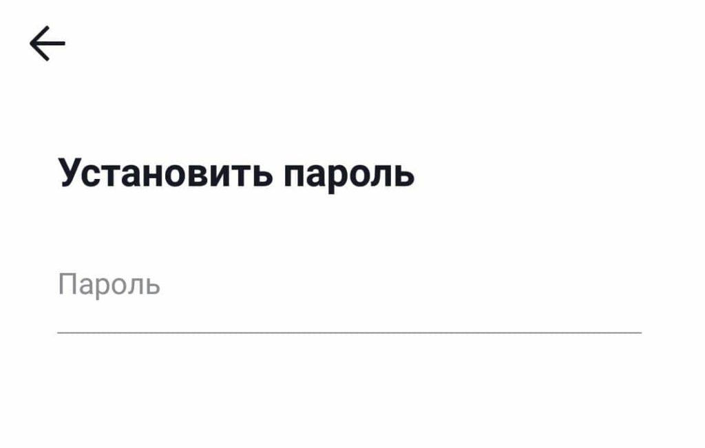 зарегистрироваться в тик ток на русском языке