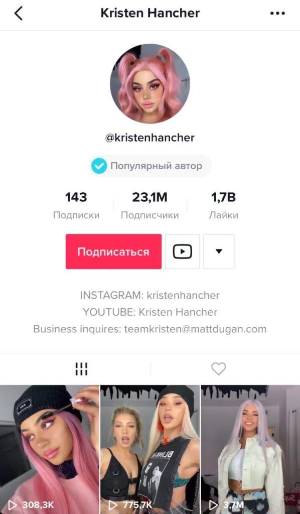 KristenHancher